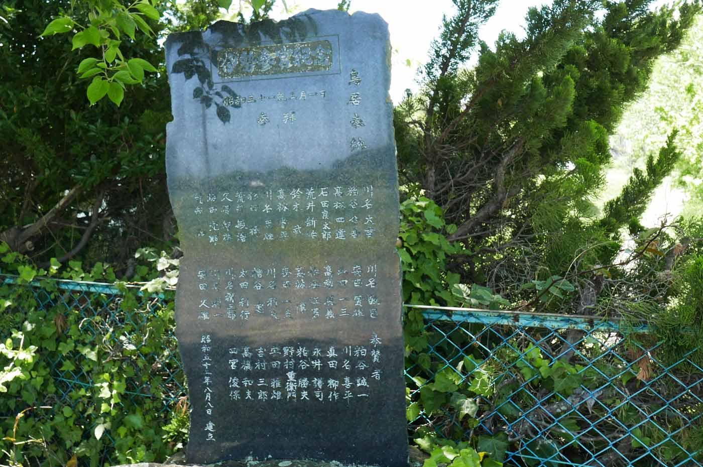 伊勢参宮記念の画像