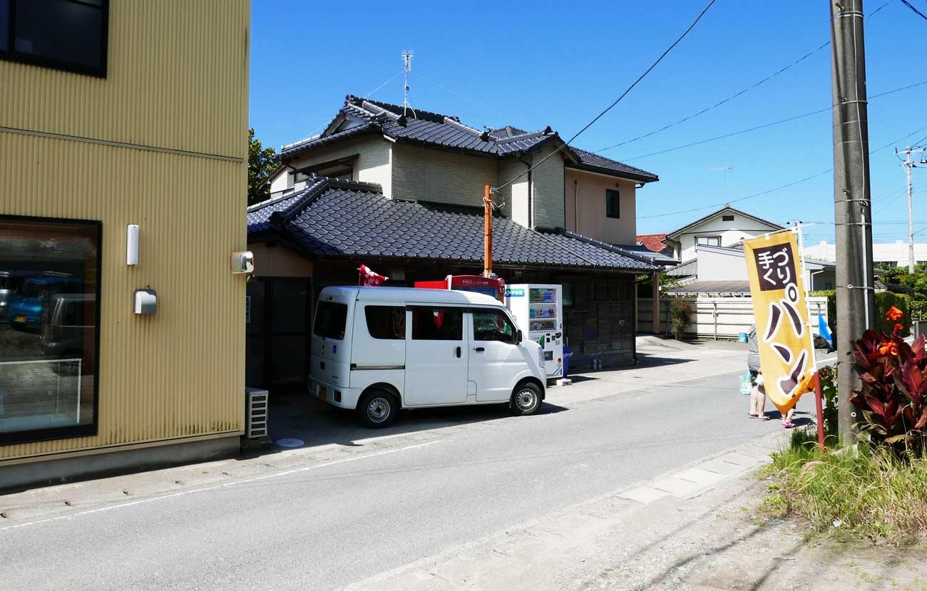 富浦作業所のパンメニューの画像