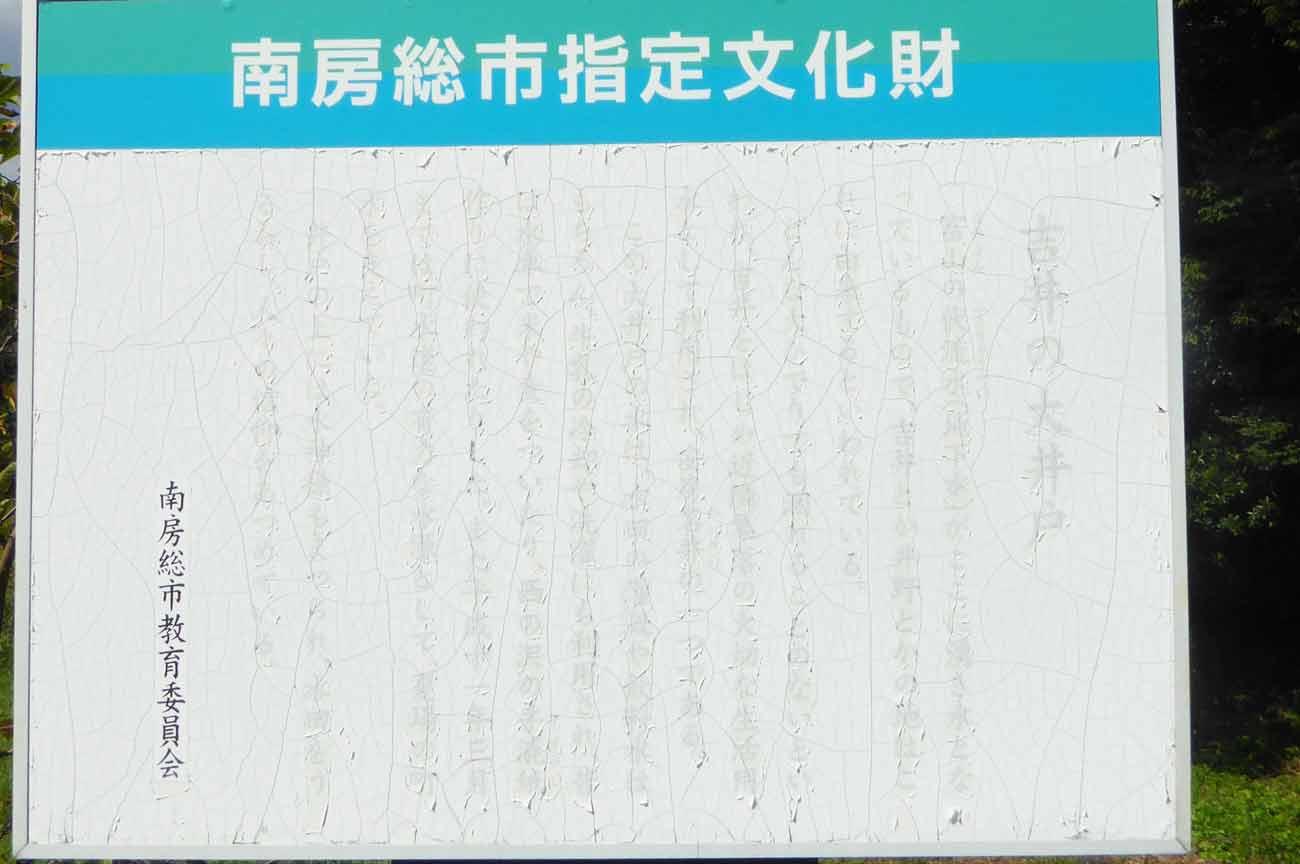 吉井の大井戸の案内板の画像