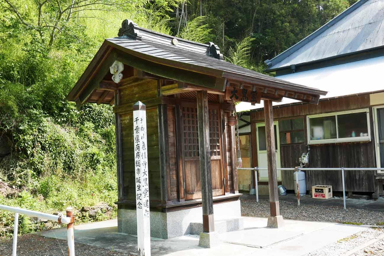 善性寺大黒堂(左側)の画像