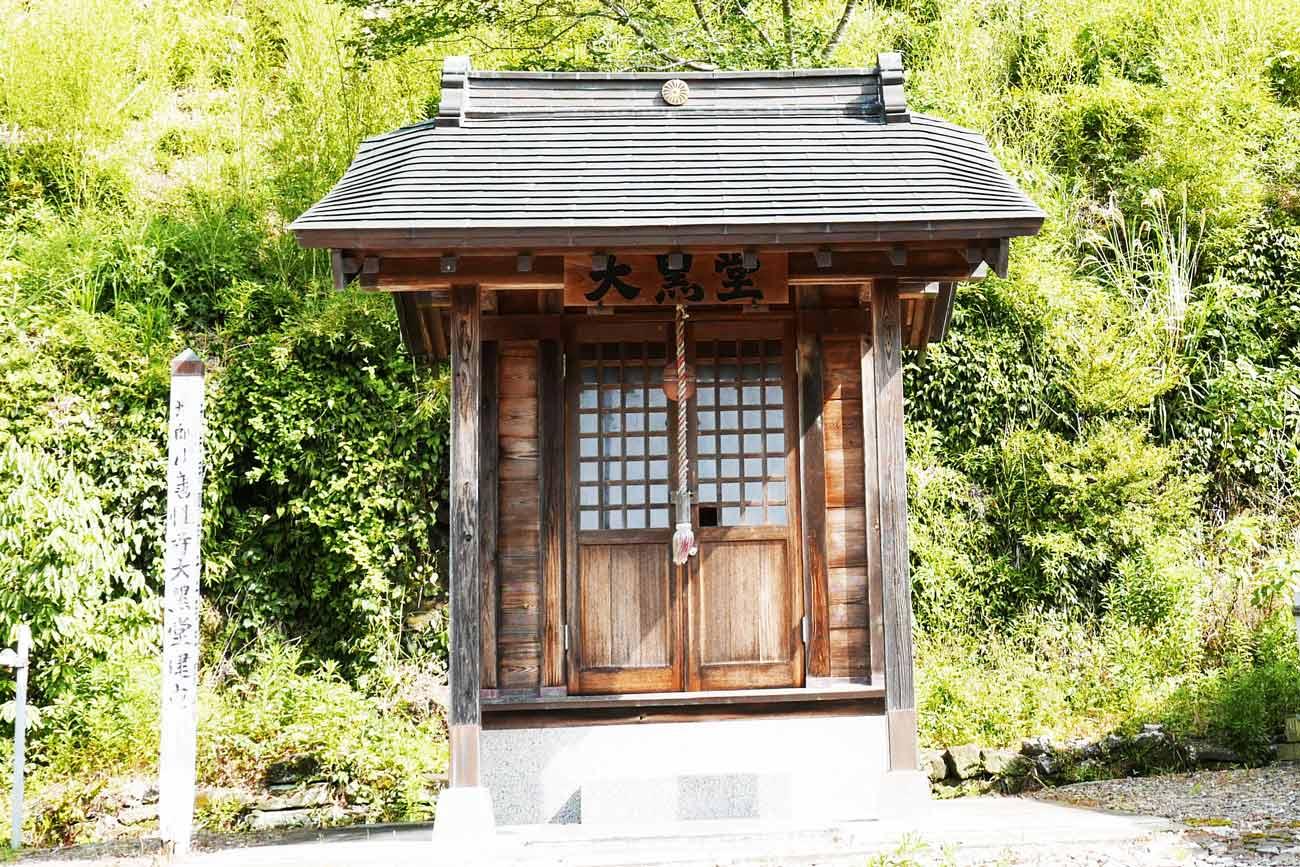 善性寺大黒堂(正面)の画像