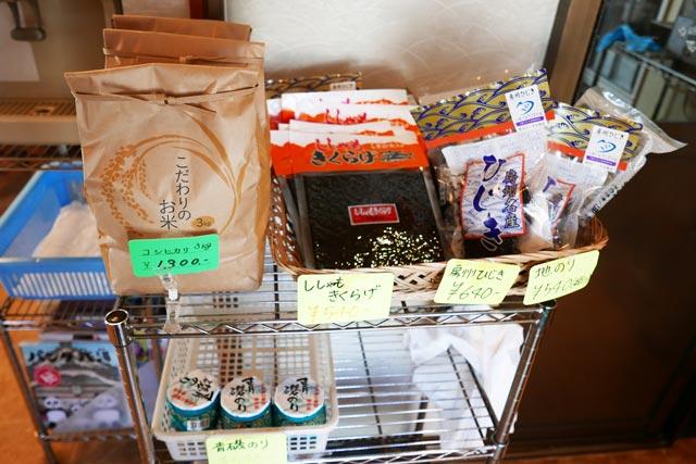 鮮魚池田のおみやげコーナー(ししゃもきくらげ)の画像