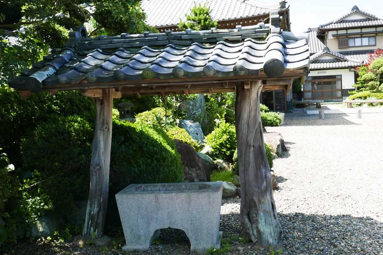 妙福寺手水舎の画像