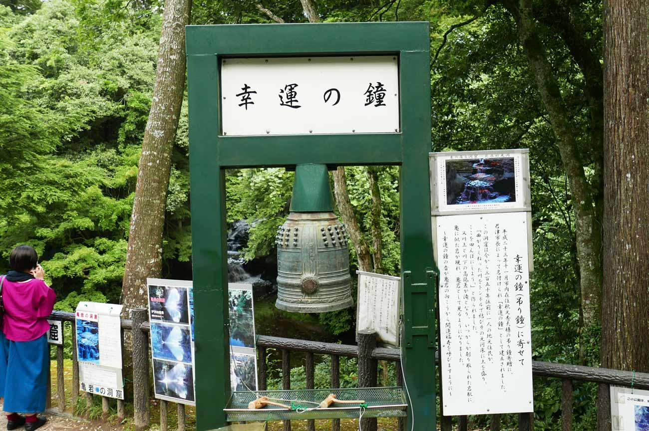 幸福の鐘の画像