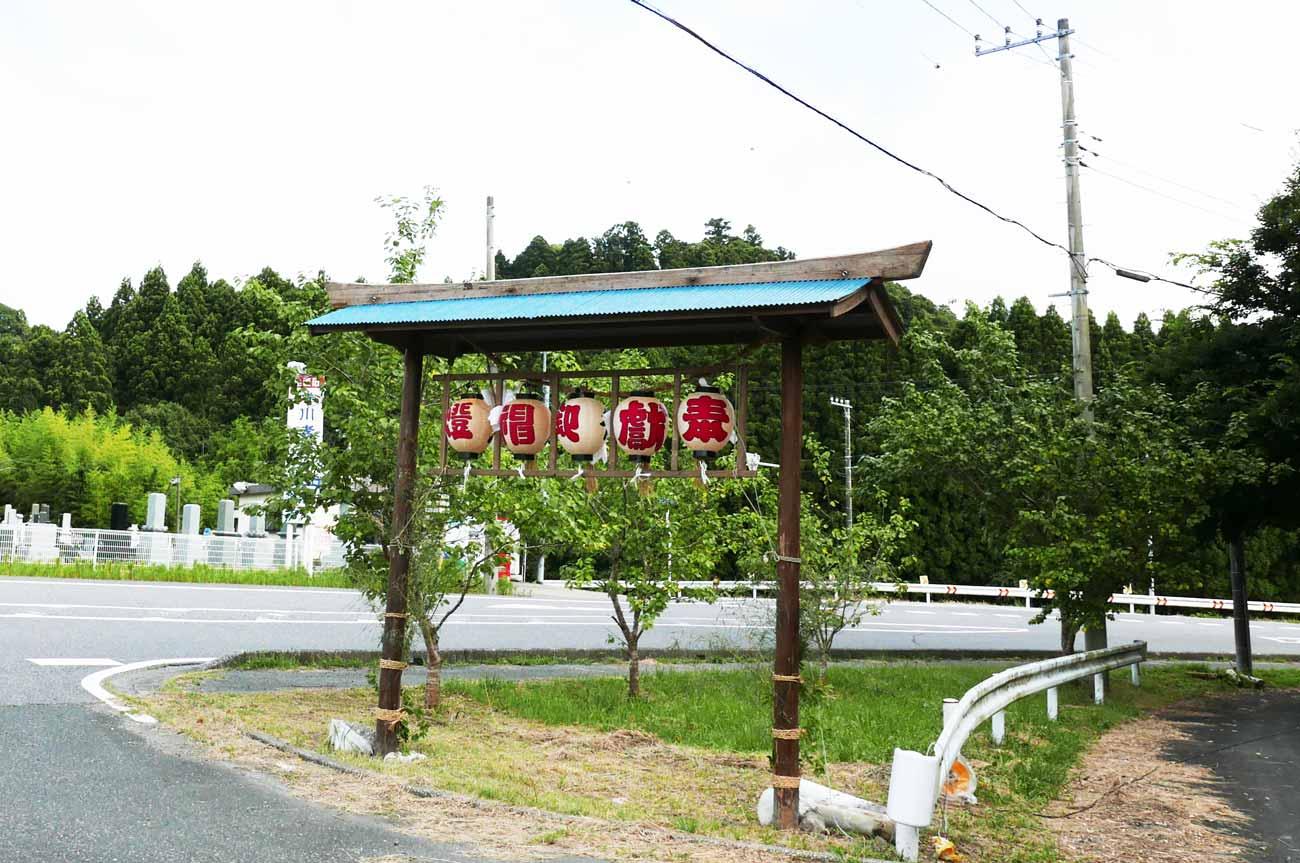愛宕神社の灯火の画像
