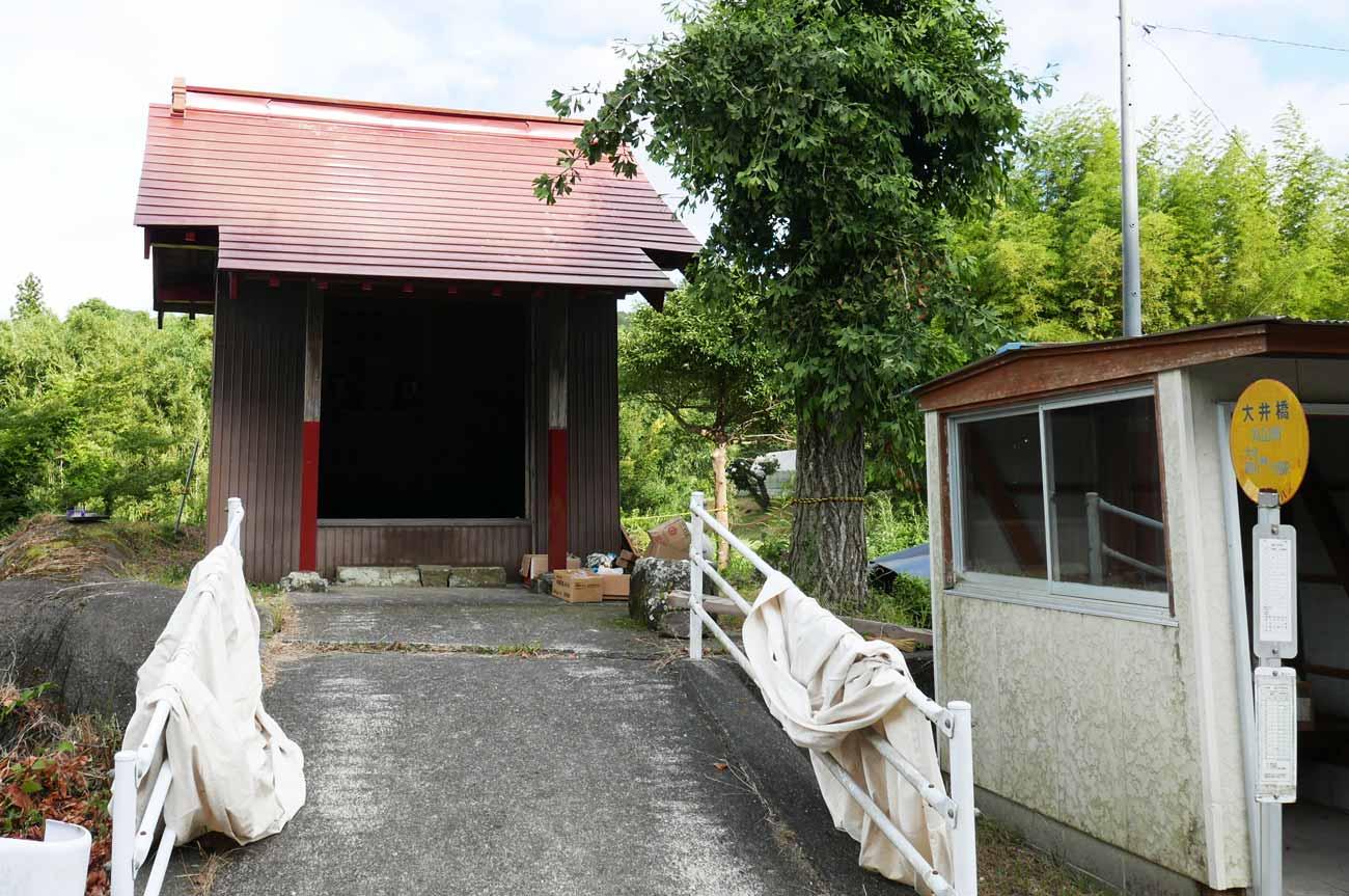 大井下八雲神社の画像