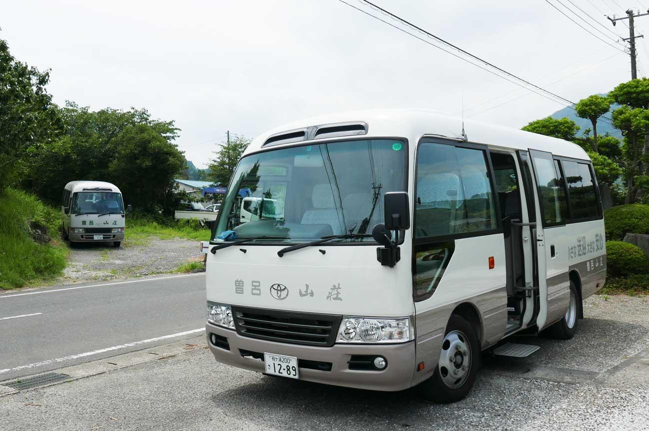 山荘の送迎バスの画像