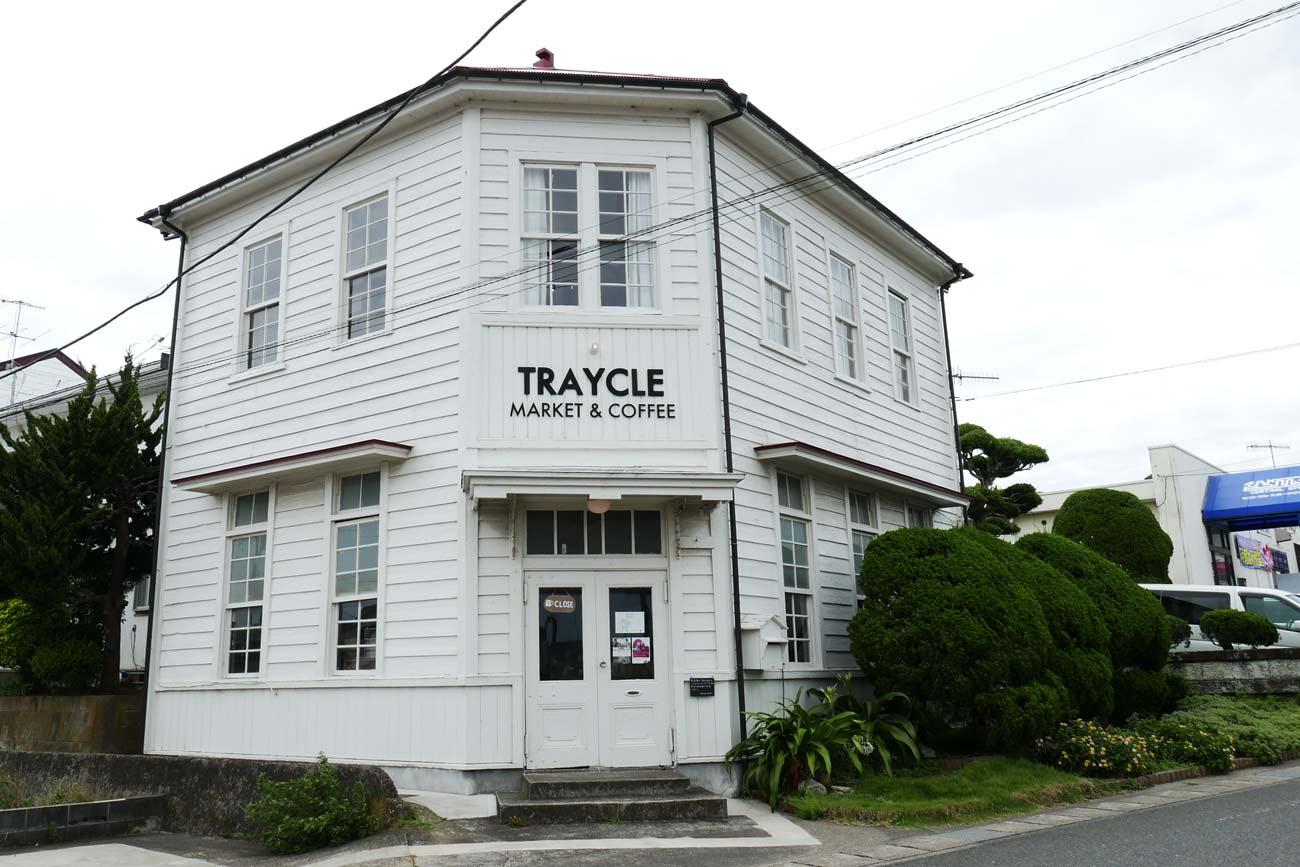 TRAYCLEMarketの店舗外観画像
