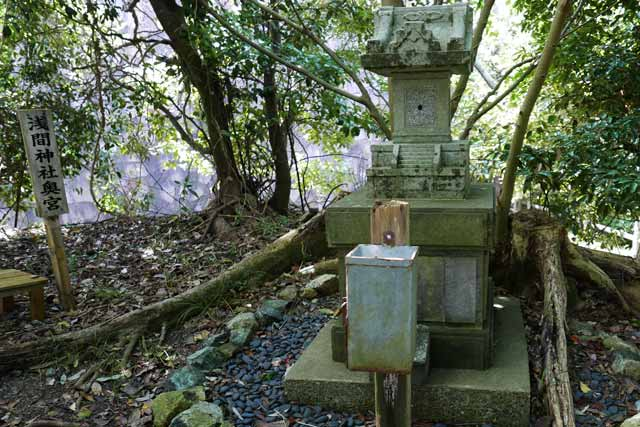 魚見塚浅間神社奥の宮の画像