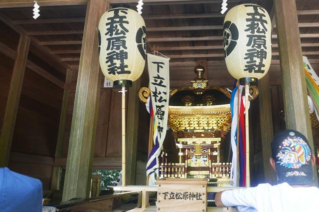 下立松原神社の神輿の画像