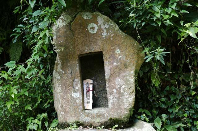 古峯神社の碑の画像