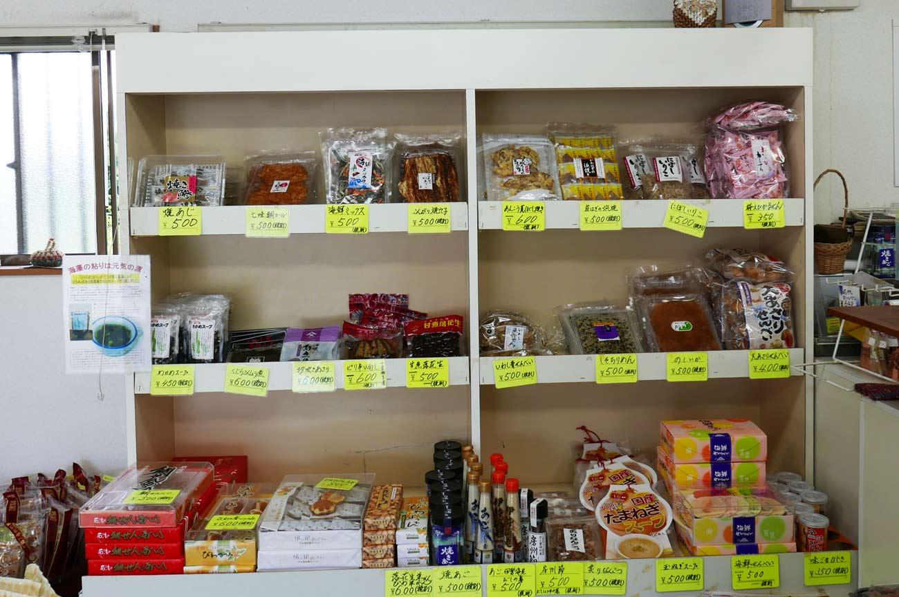 おつまみ、菓子コーナーの画像