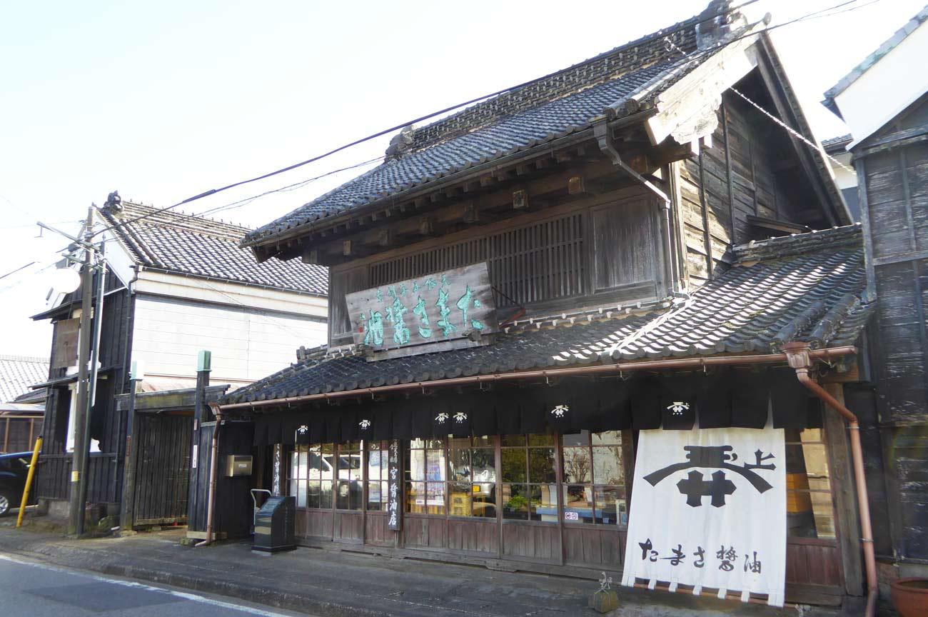 宮醤油の店舗画像