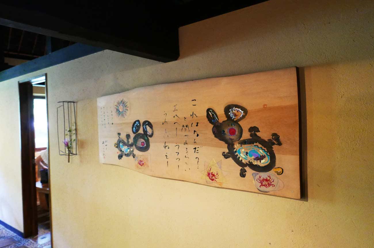 加瀬の店内彫刻の画像