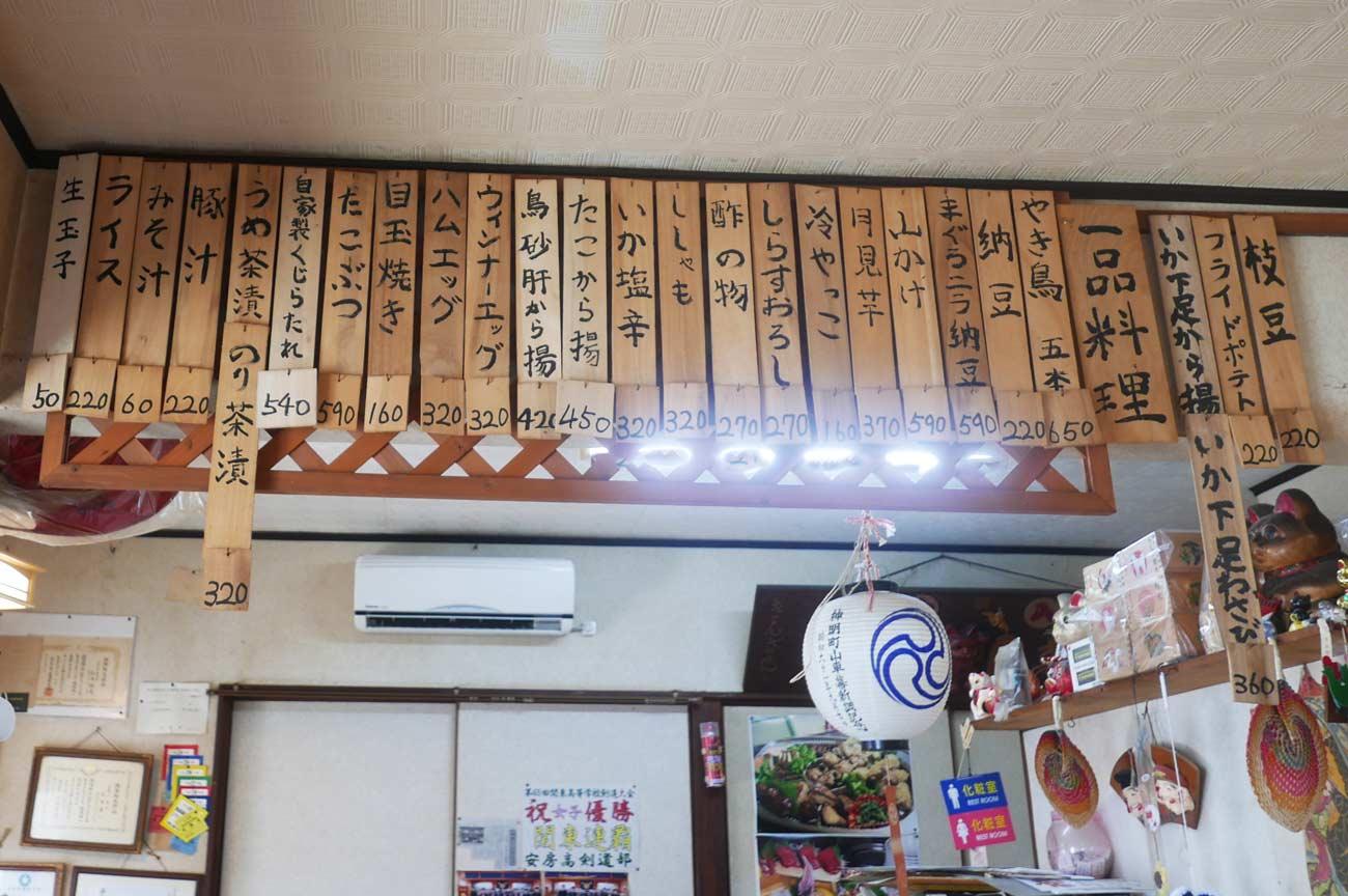 食堂きんざの一品料理の画像