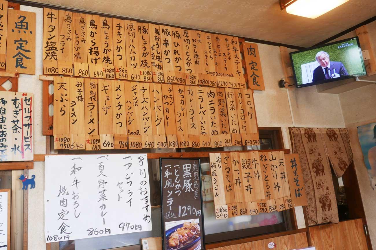 食堂きんざの肉定食と丼、そばメニューの画像