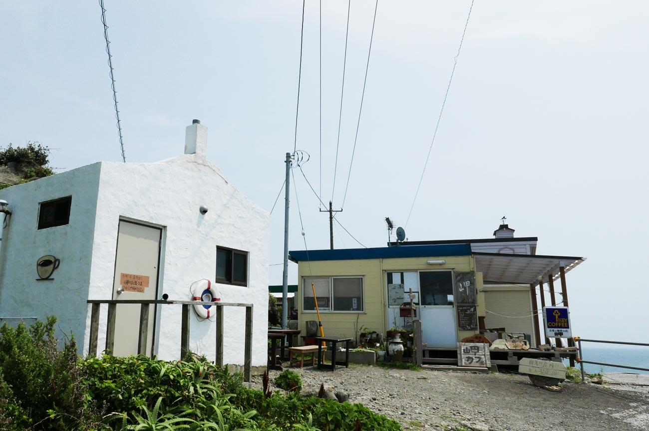 岬カフェの外観の画像