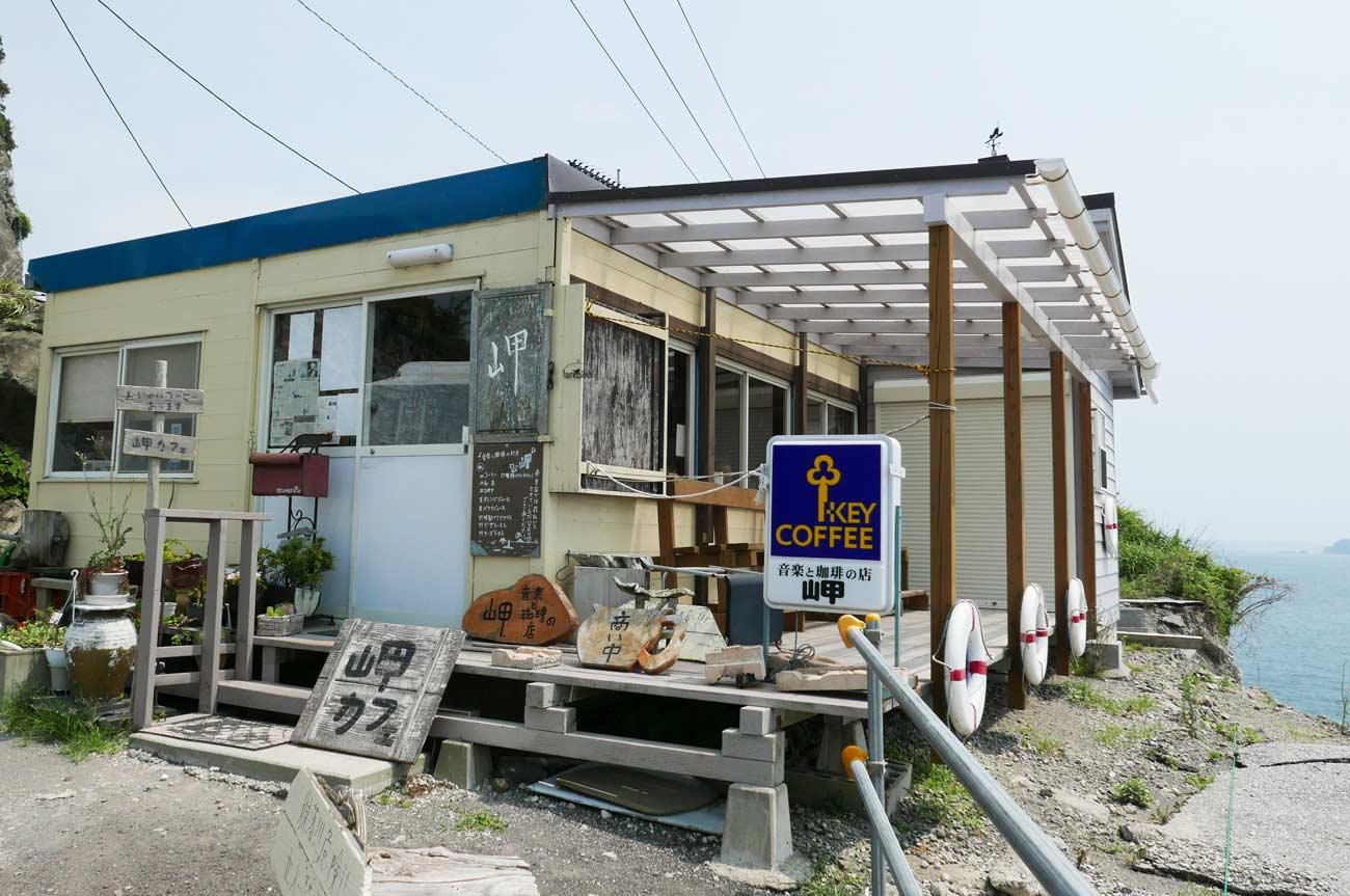 岬カフェの外観のアップ画像
