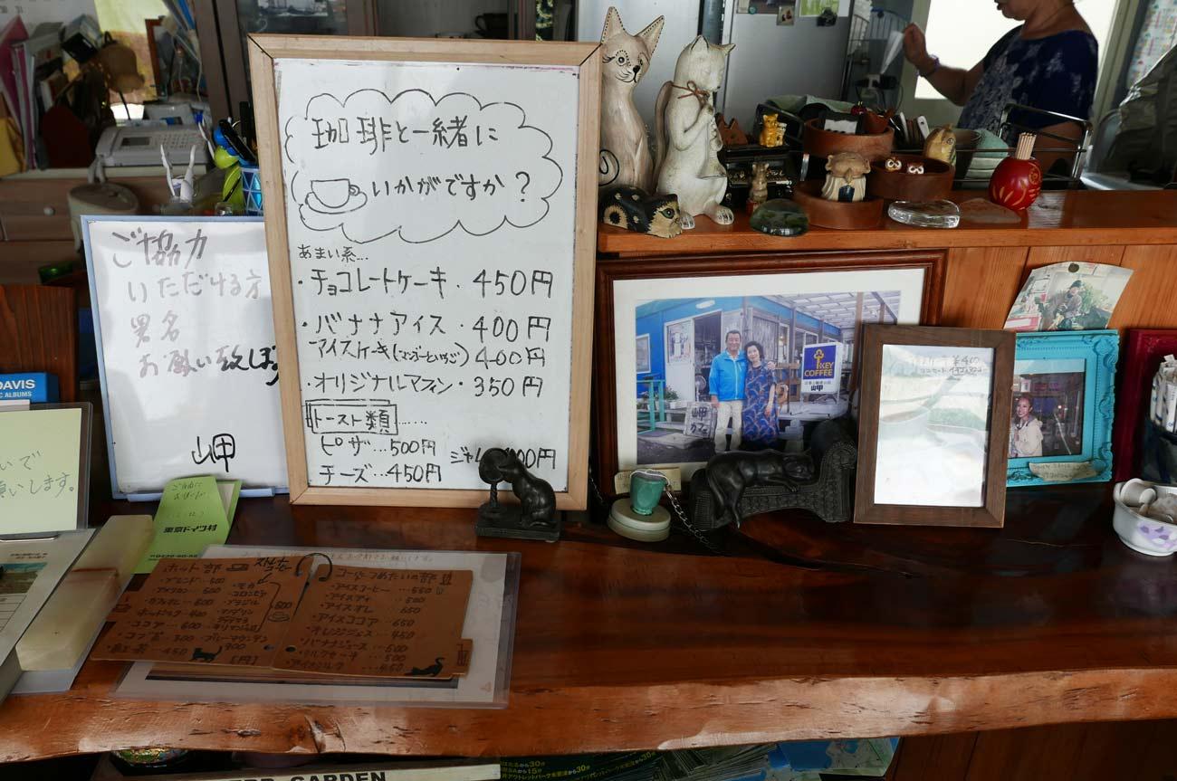 岬のケーキメニュー画像