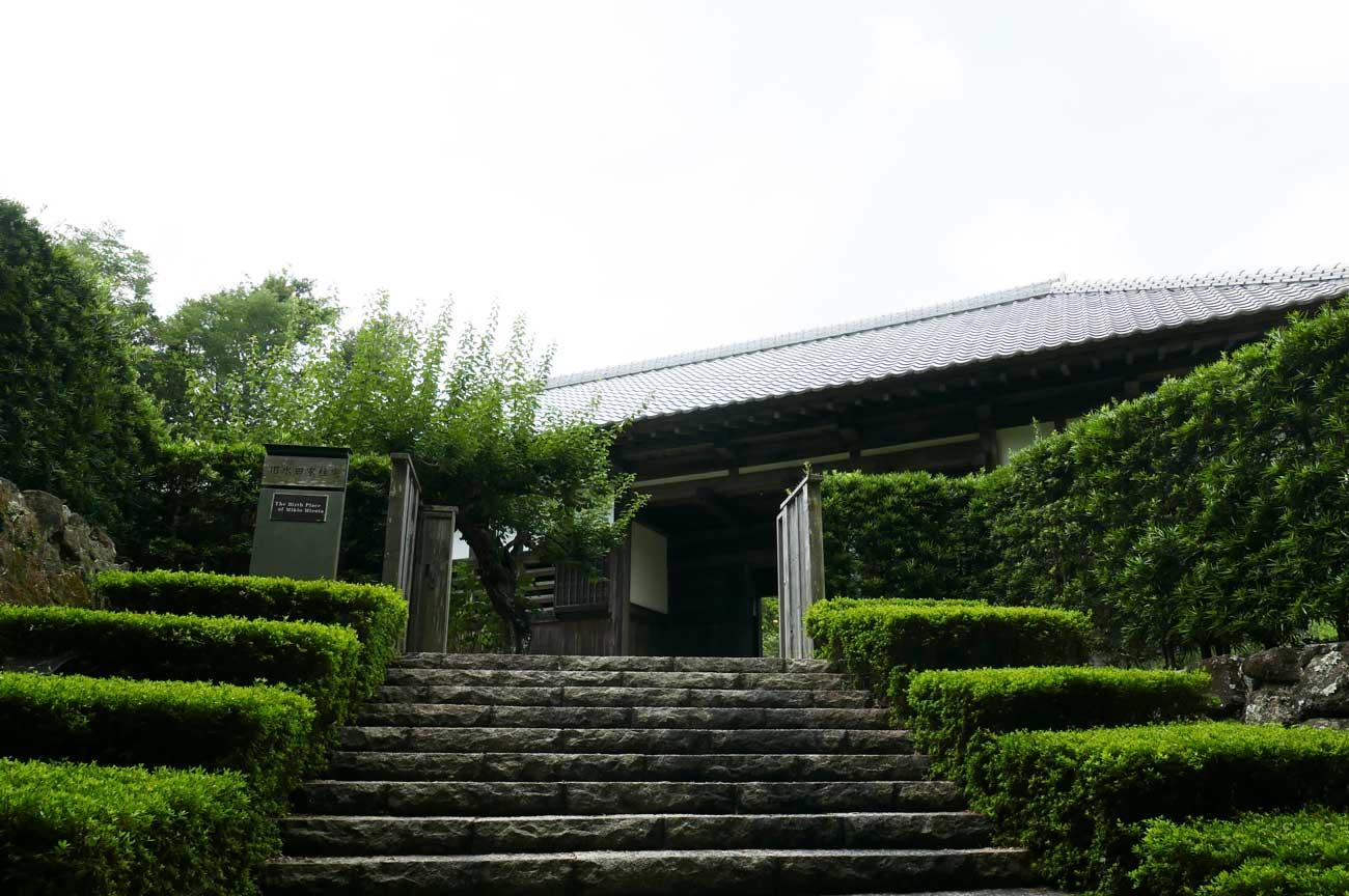 旧水田家住宅の正門の画像