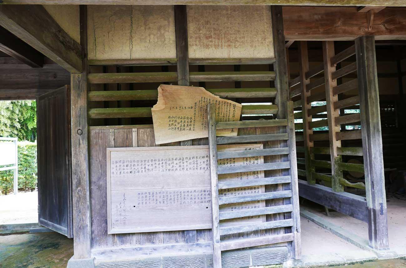 旧水田家住宅の長屋門の画像