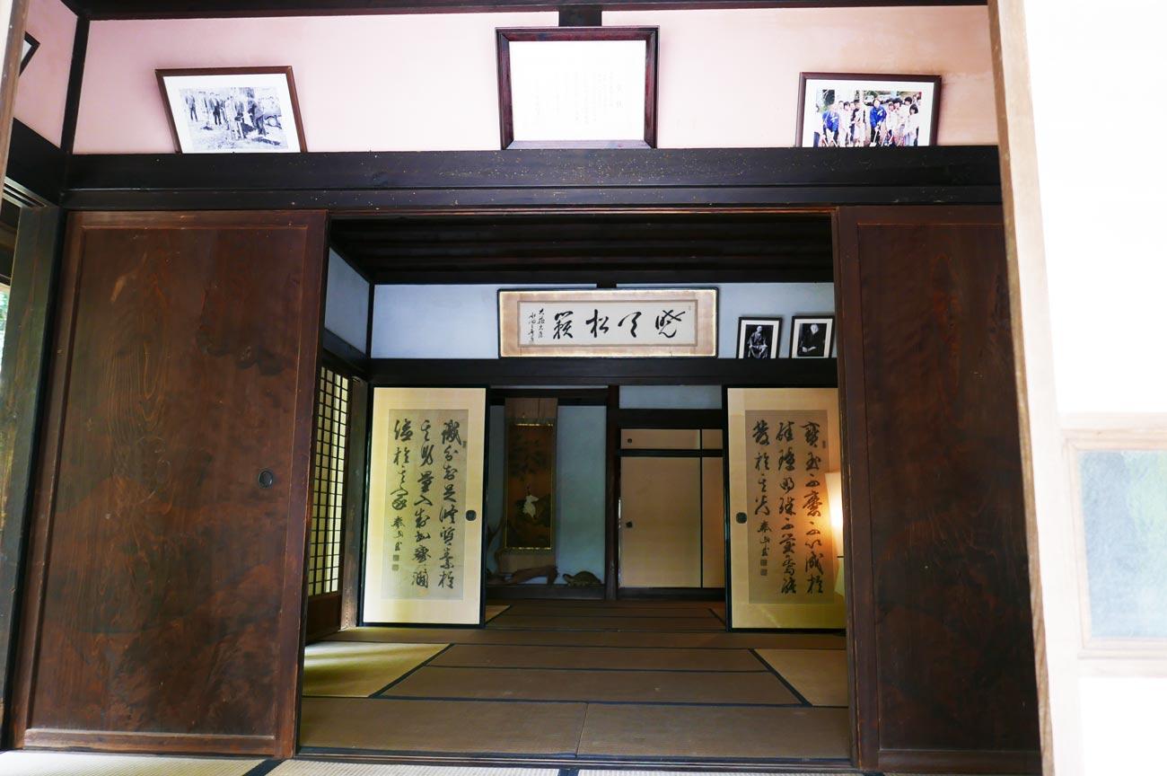 旧水田家住宅の座敷の画像
