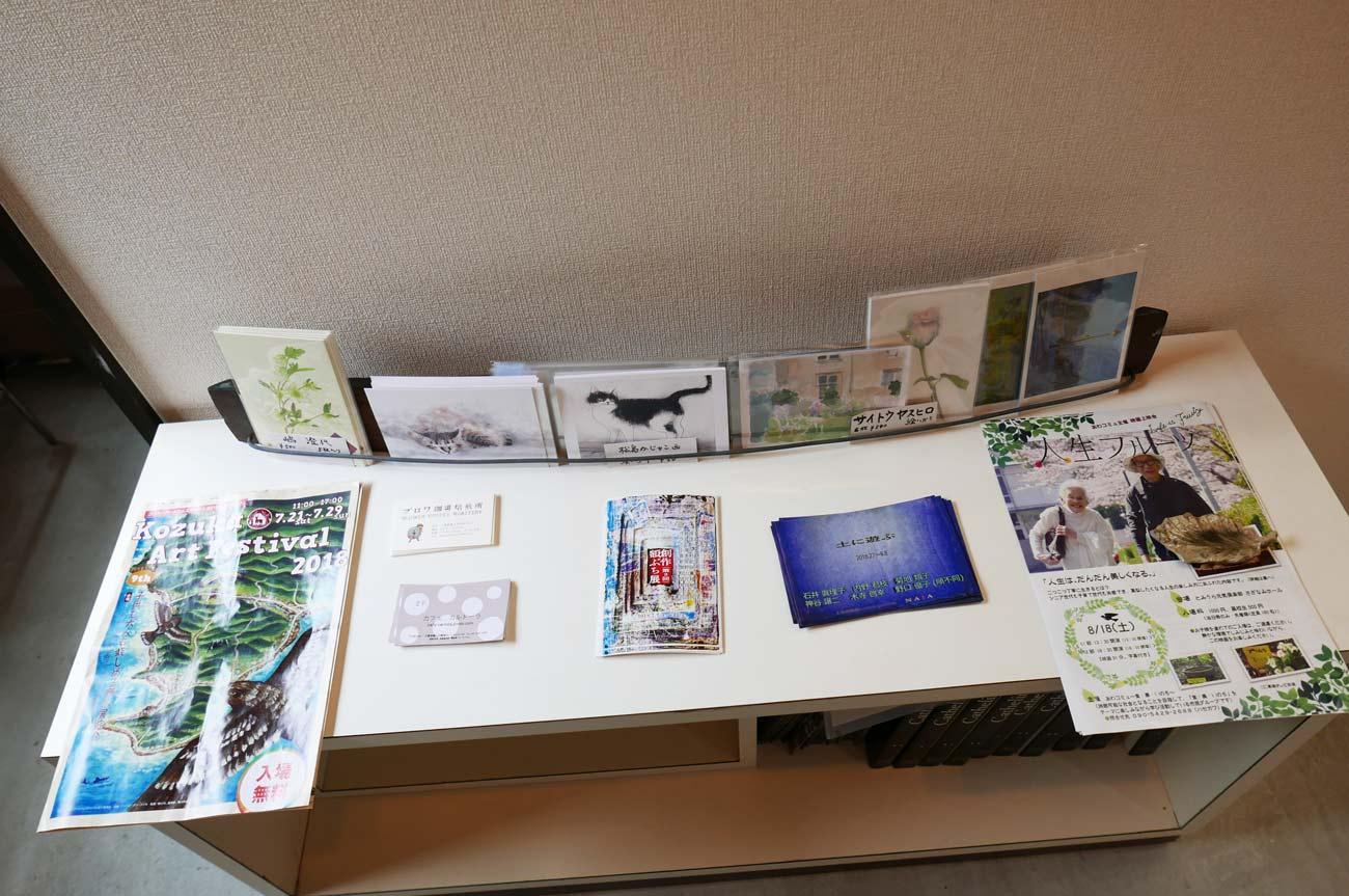 各種パンフレットの画像