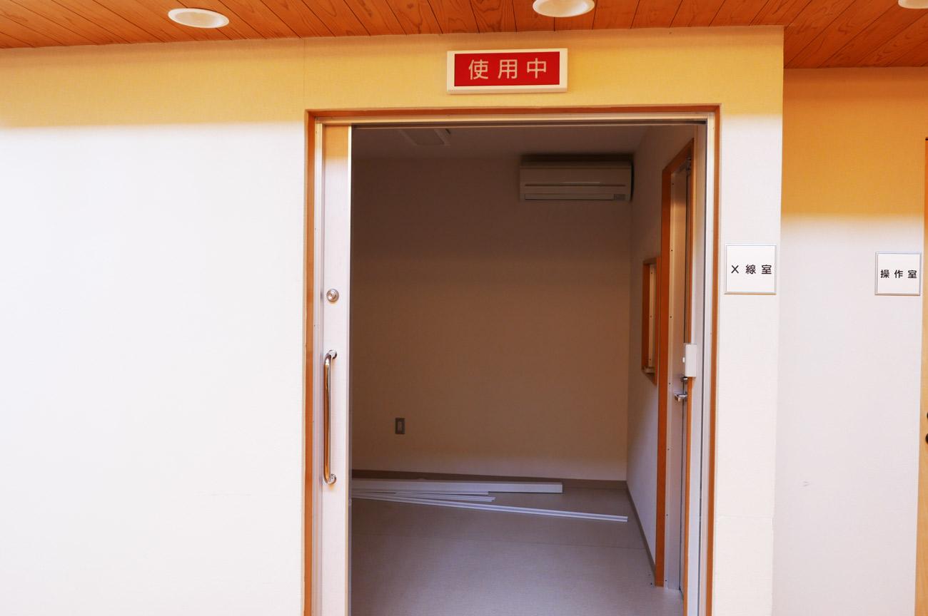 X線室の画像