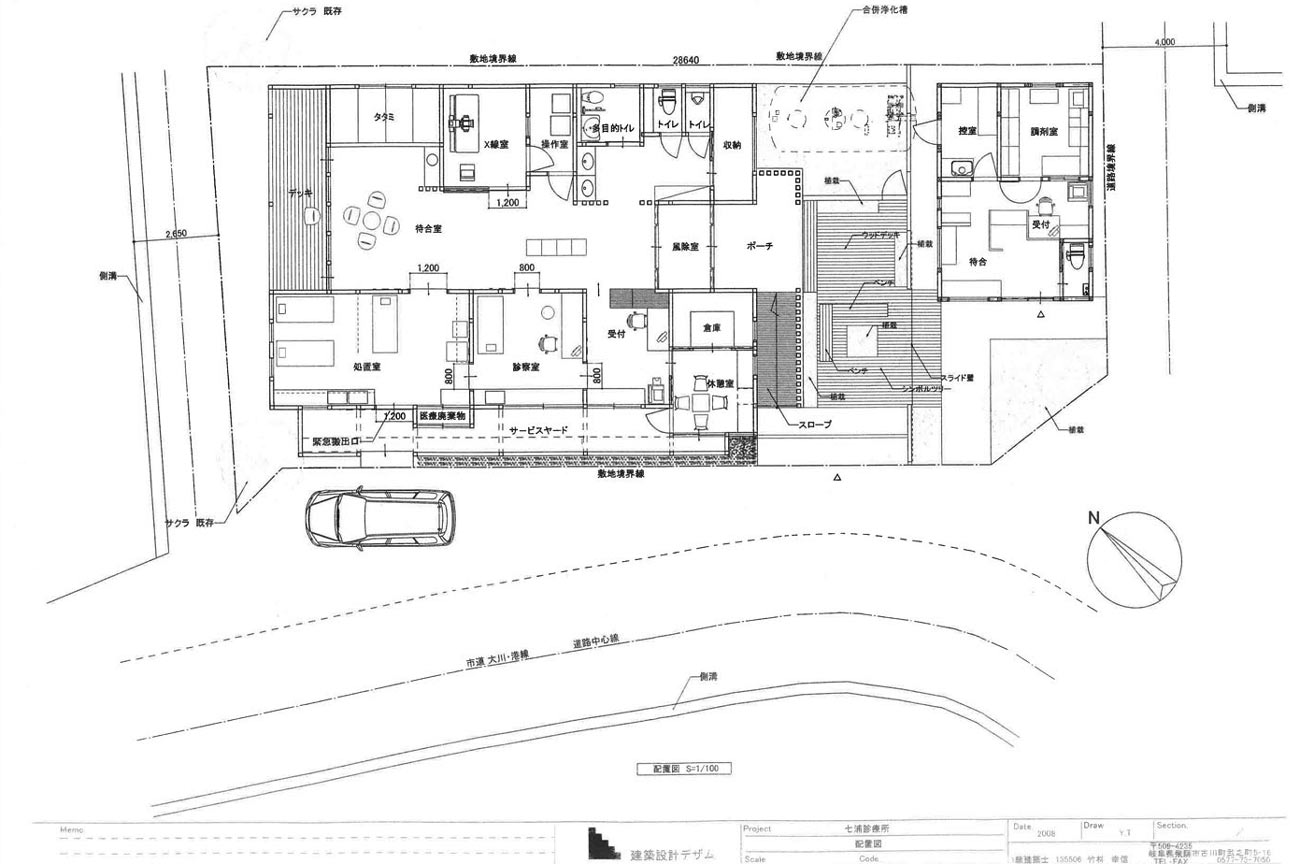 旧七浦診療所の間取り図1