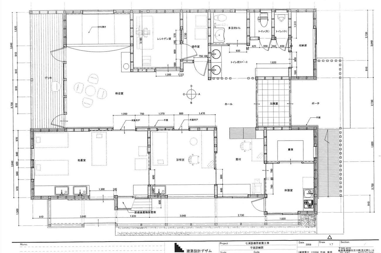 旧七浦診療所の間取り図2
