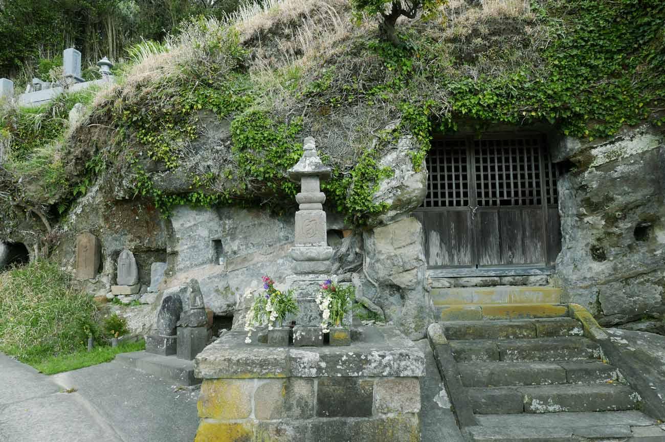 千手院の石像地蔵菩薩坐像の画像