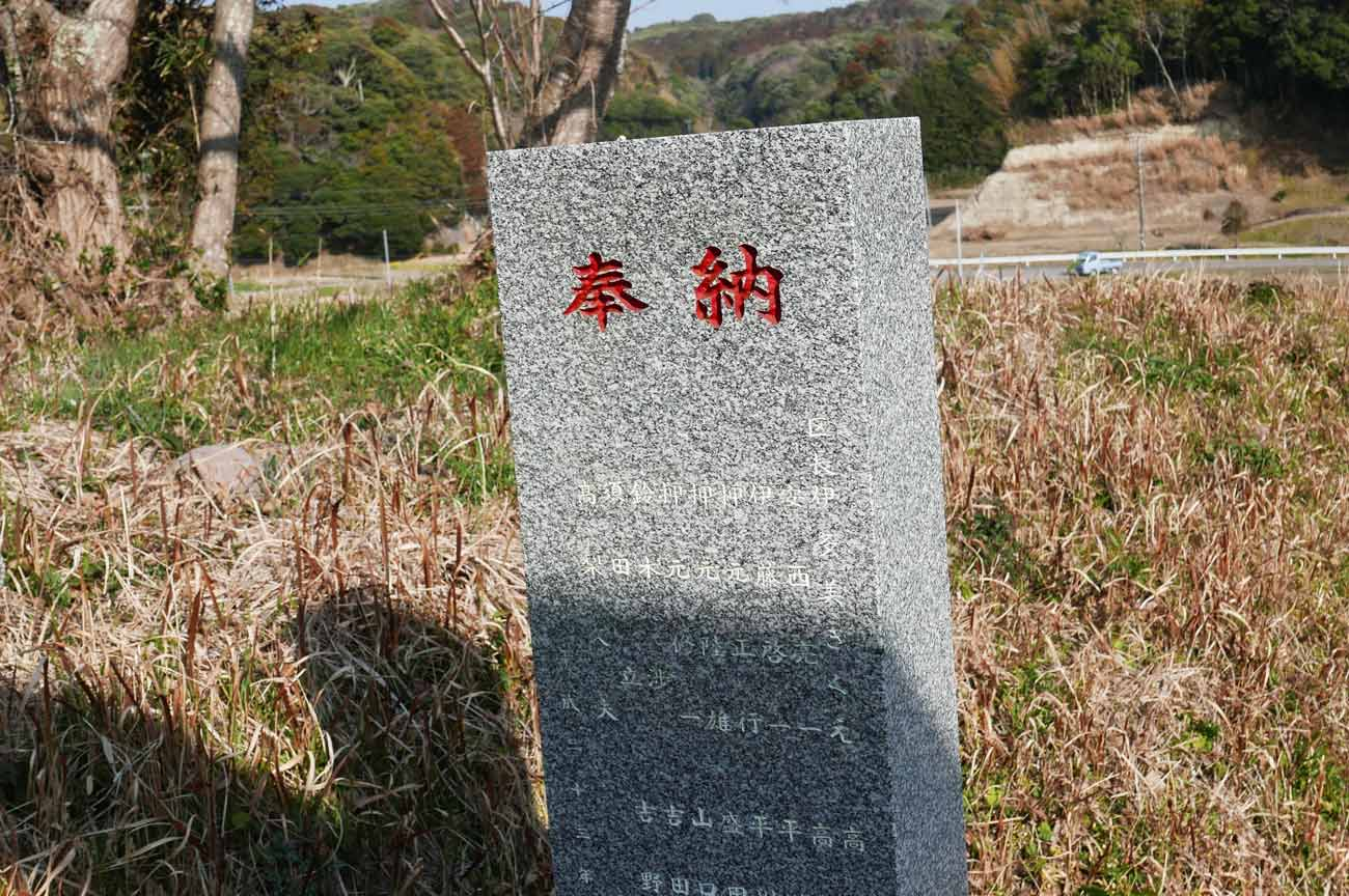 参道入口の石碑の画像