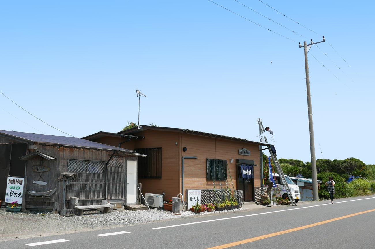 松大丸店舗外観の画像