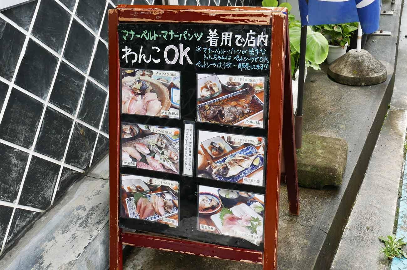 有香の店舗前の看板の画像