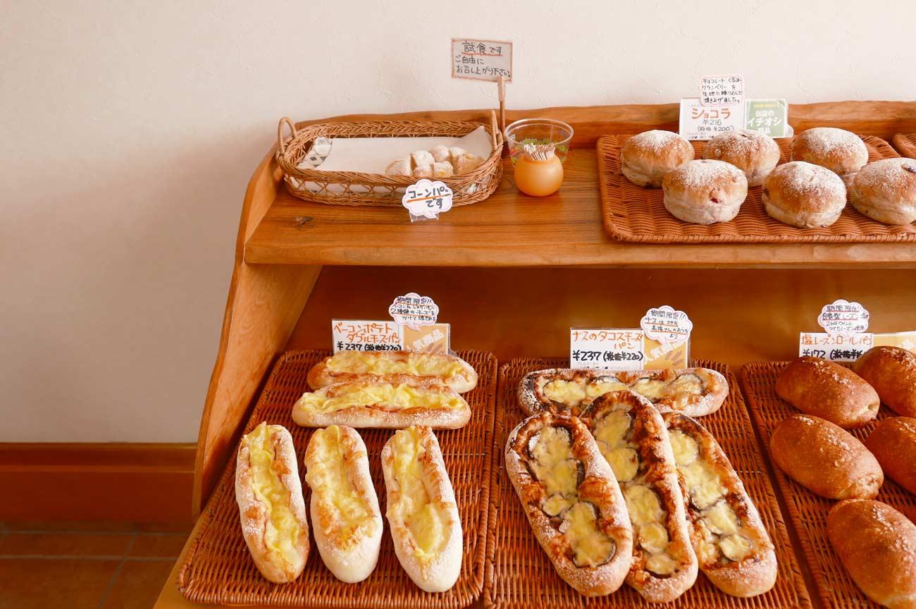 ベーコンポテトダブルチーズ、ナスのタコスチーズパンの画像