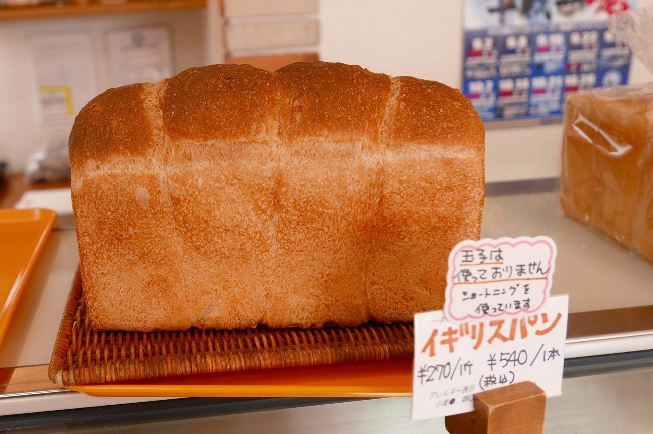 イギリスパンの画像