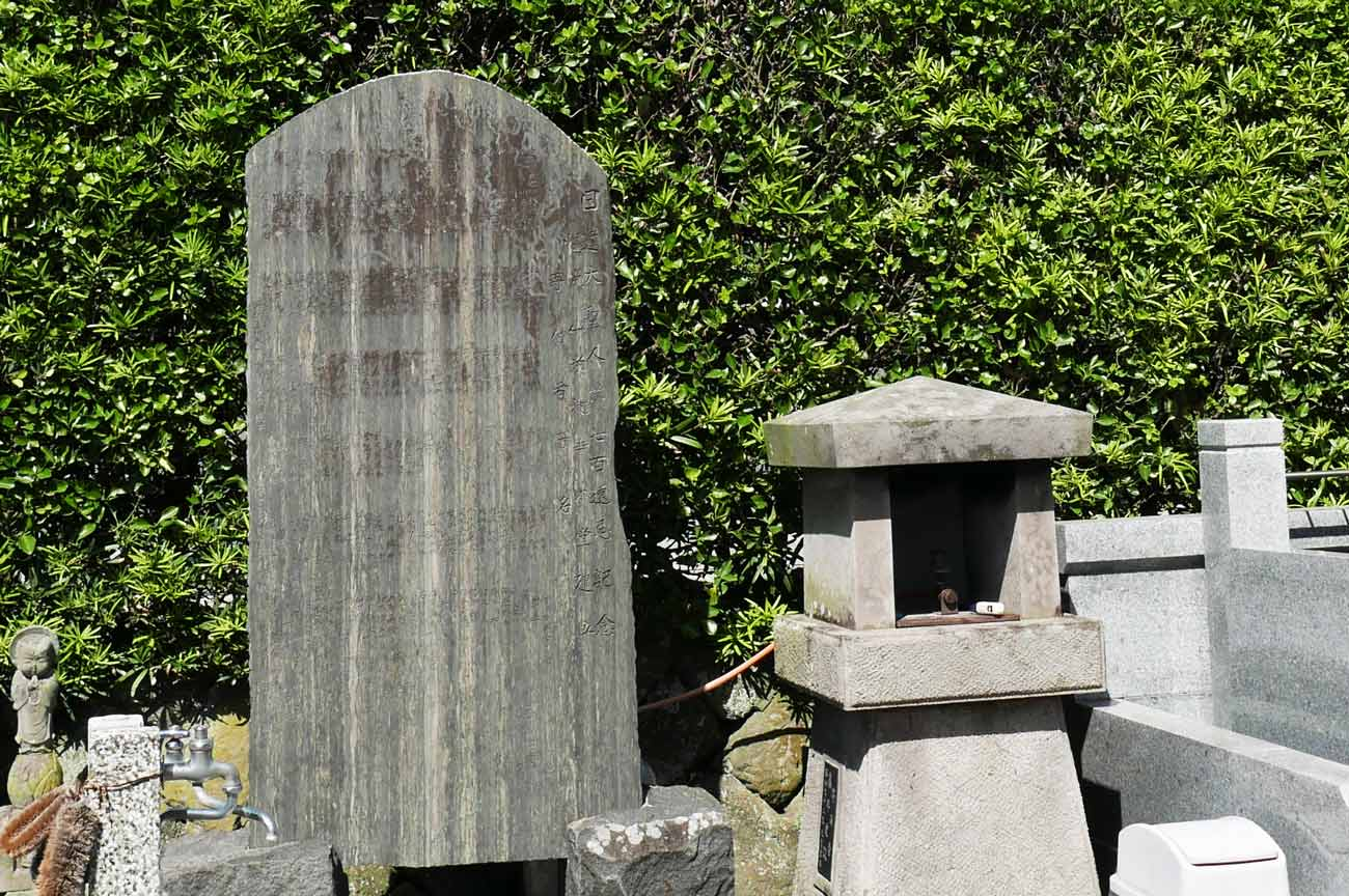 日蓮大聖人七百年記念碑