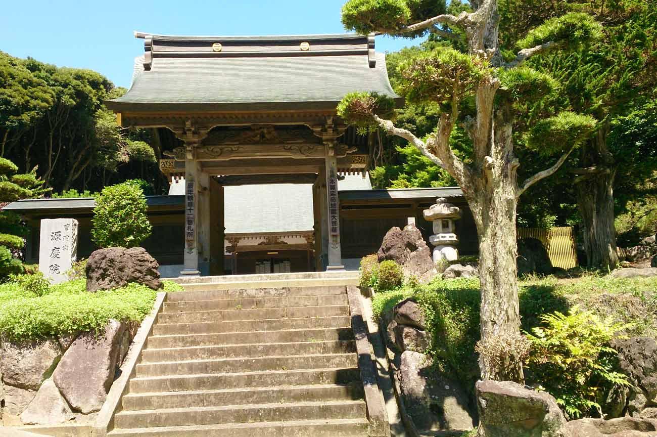 源慶院山門の画像