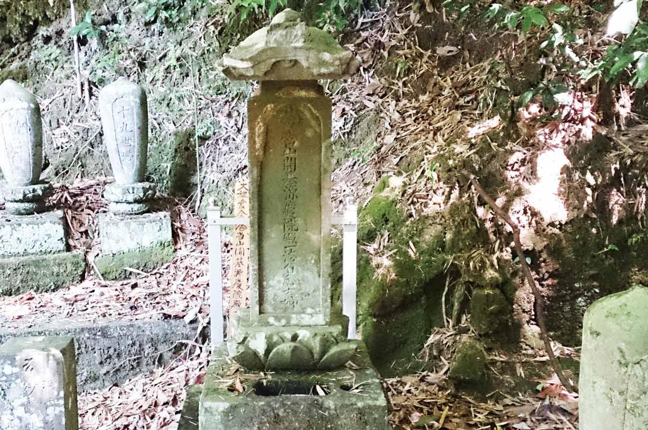 佐與姫の墓の画像