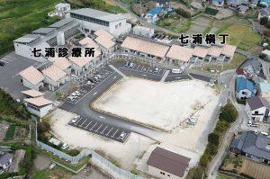 七浦診療所を空撮