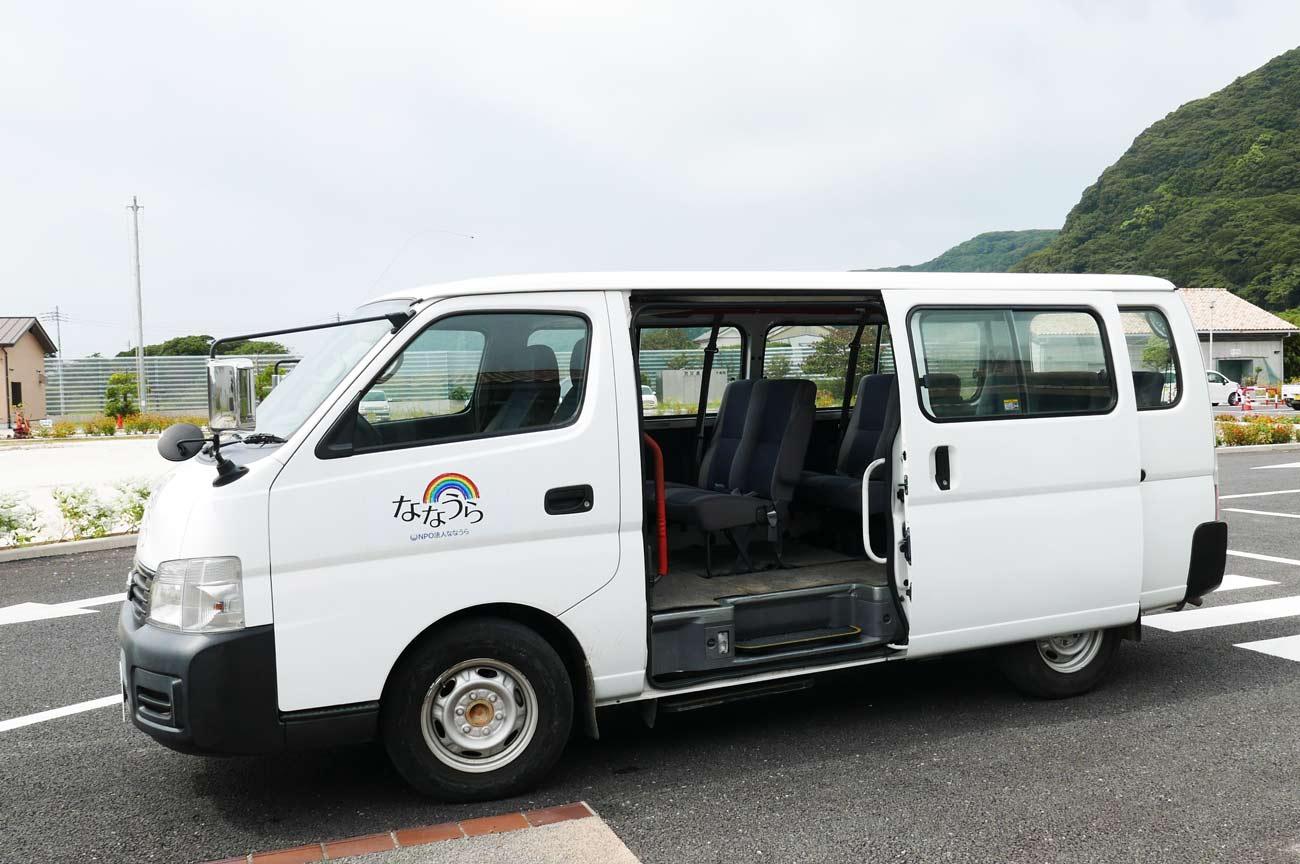 七浦横丁の送迎バスの画像