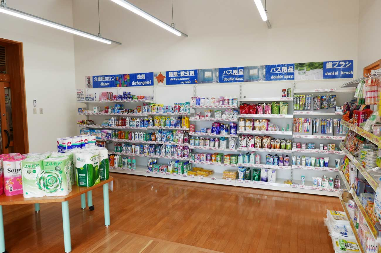 七浦横丁のおむつ、洗剤販売コーナーの画像
