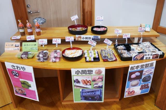 七浦横丁の地元和菓子販売コーナーの画像