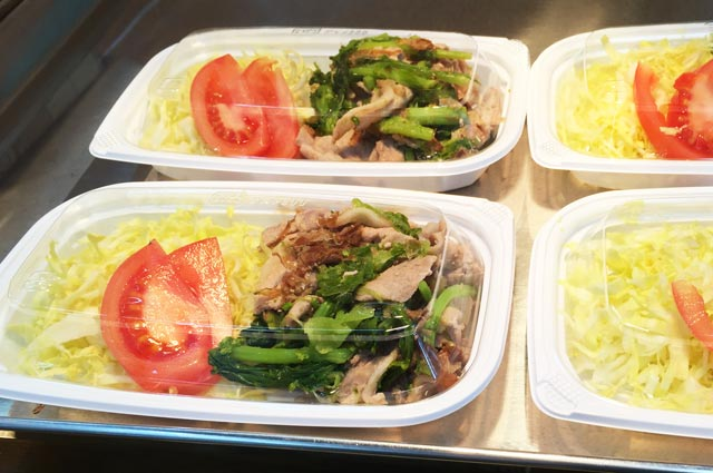 豚肉と菜花のかつお節炒めの画像