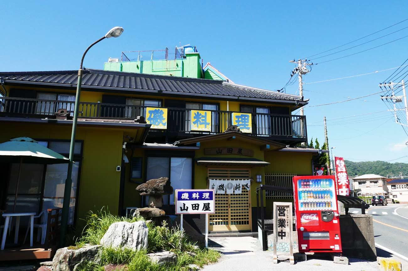 山田屋の店舗外観画像