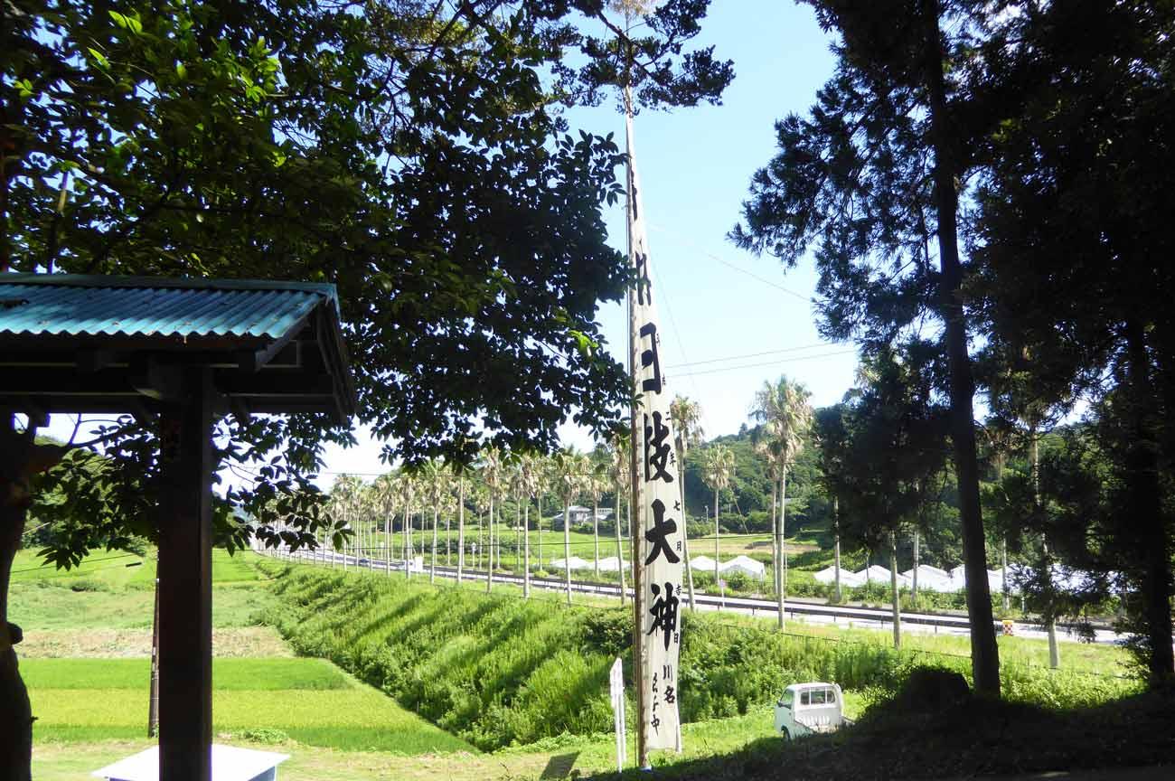 日枝神社の祭りの幟の画像