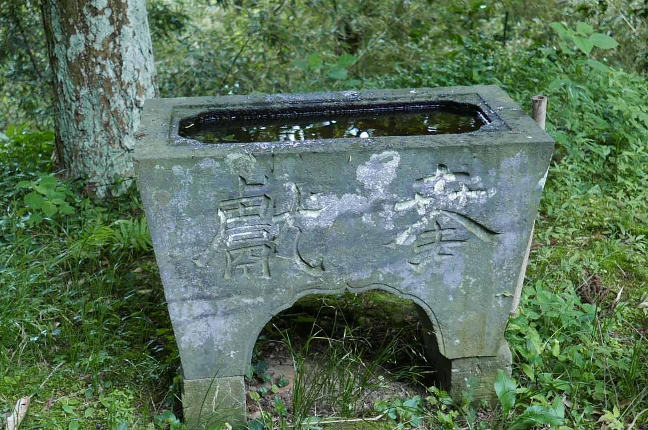 前田神社の手水鉢の画像