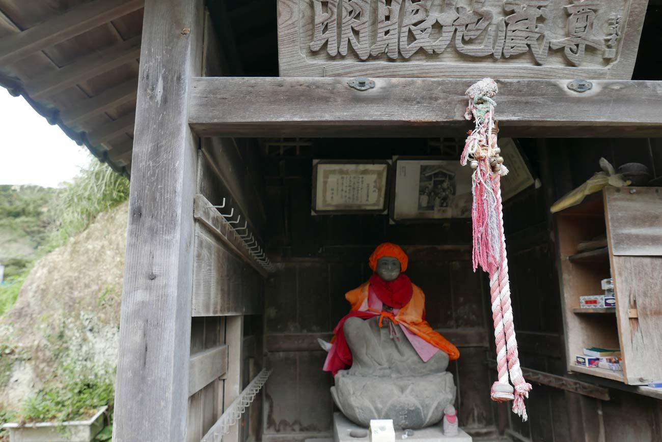 明眼地蔵尊のお地蔵様の画像