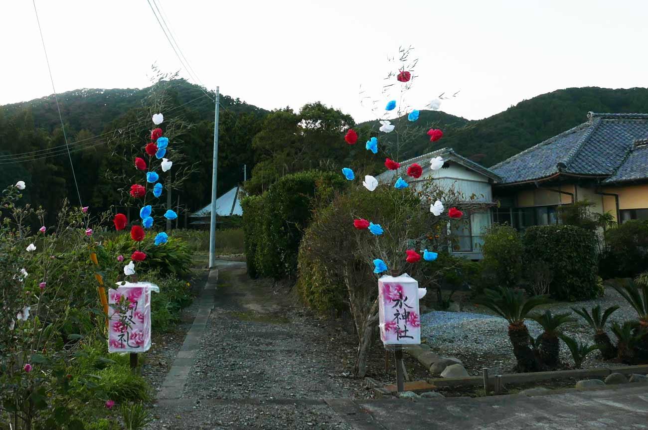 水神社入り口の画像