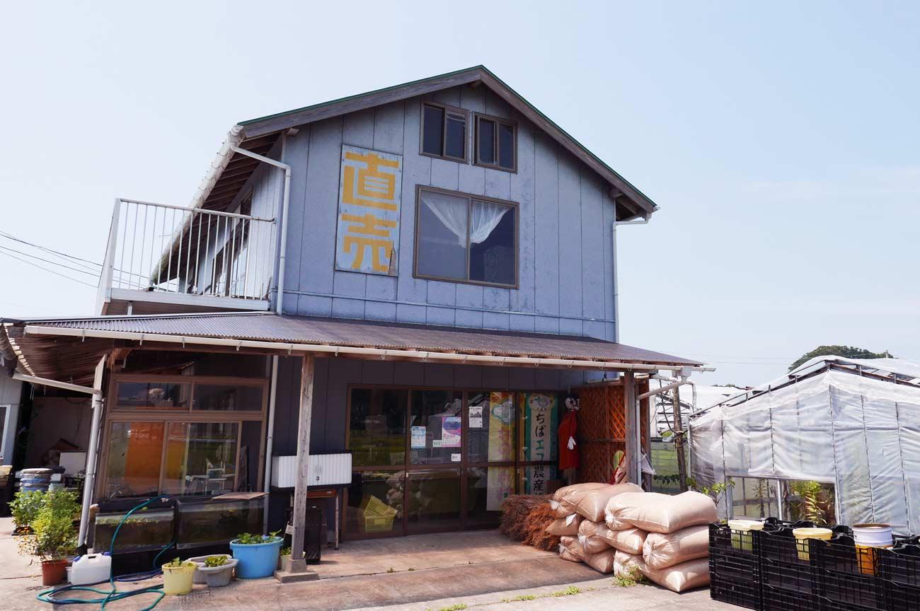 南房総なのはな村の店舗外観画像